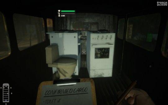 缉私警察模拟游戏图1