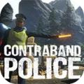 边境缉私警察手机版