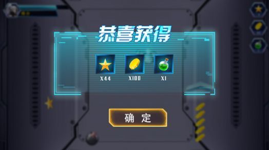 战地前线2游戏图1