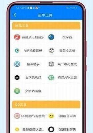密阁软件库app图2