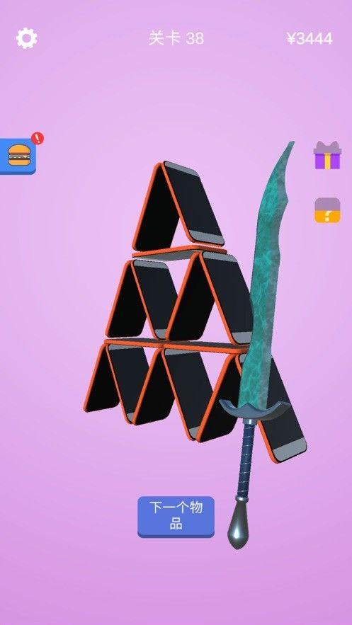 造个大宝剑游戏安卓官方版图片1