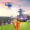 监狱越狱逃生游戏
