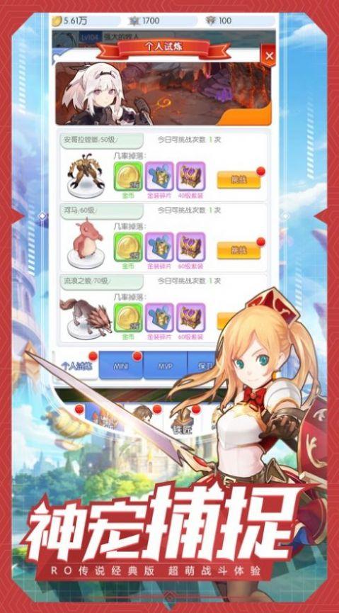 魔法大陆神魔官网版图3