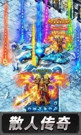 乱世之战传奇官网版图2
