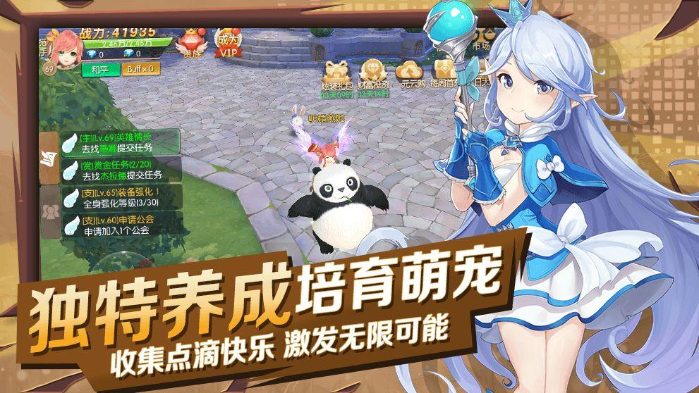 猎魔远征之梦落方舟官网版图3