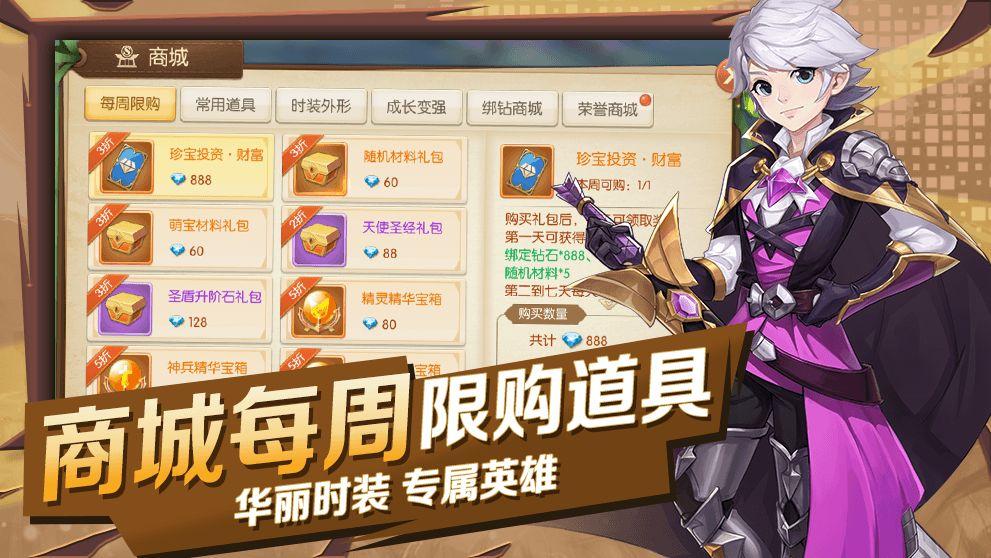 猎魔远征之梦落方舟游戏官网版图片1