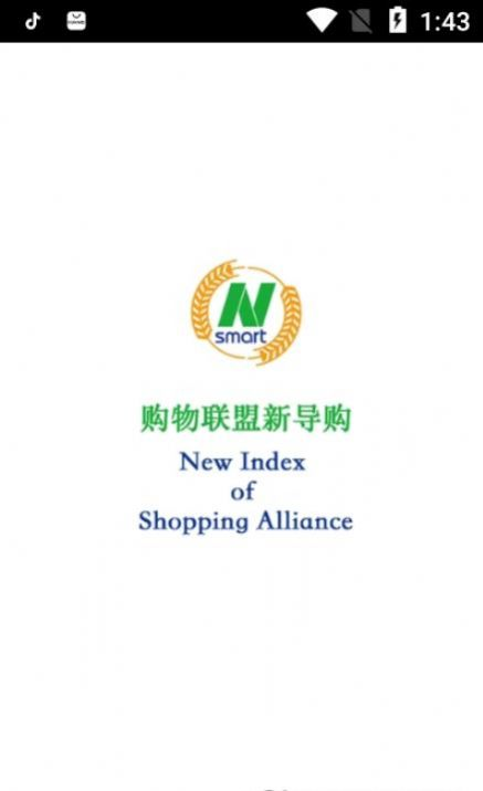 NISA app图3