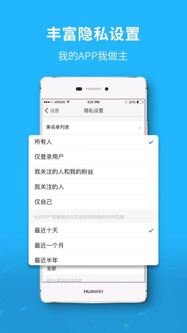 大千社区app图1