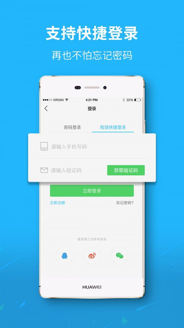 大千社区app图3