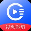 音视频裁剪大师app