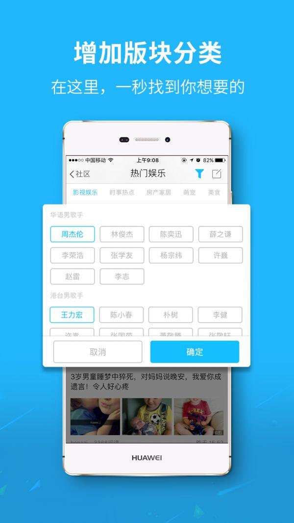 大千社区app图2