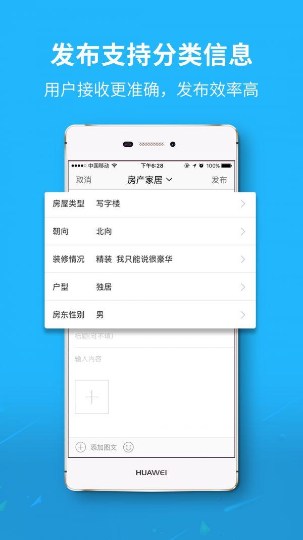 大千社区官方版app图片1