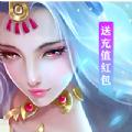 仙境九霄天官网版