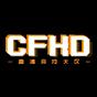 CFHD高清竞技大区官网版