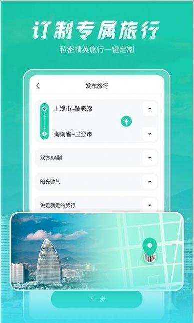 尤玩软件官方app下载图片1