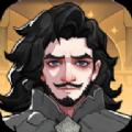 列王之剑官网版