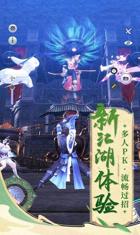仙剑天之痕手游官网版图片1