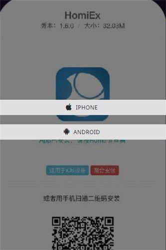 五行数贸app下载安装图2