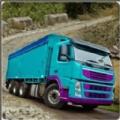 重型货车司机山地运输游戏