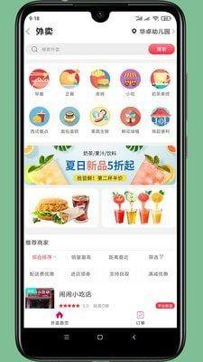 景东百姓网app图1