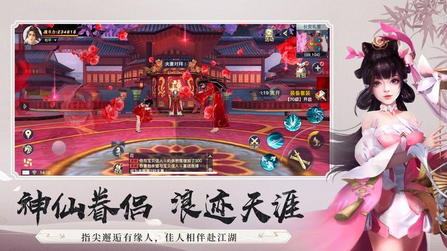 仙法逐道官网版图3