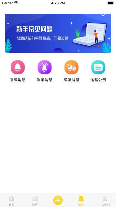 桃子易玩app图3