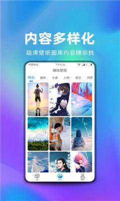 萌芽美化app图3