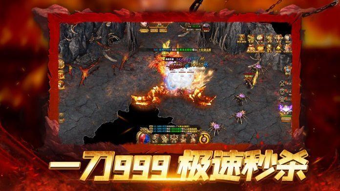 畅享火龙手游正式官方版图片1