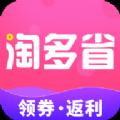 淘多省官方版app