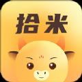 拾米安卓版app下载