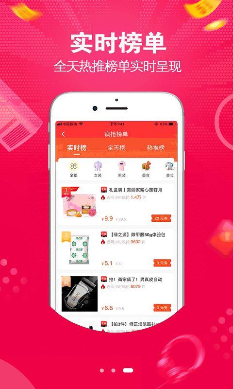 拾米app图2