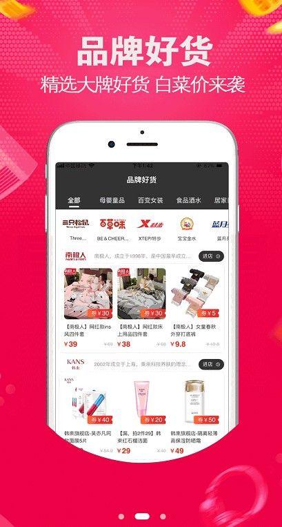 拾米app图3