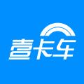 壹卡车物联app官方版
