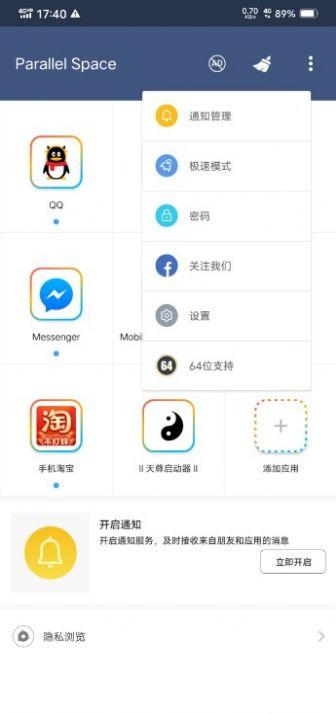 AJ魔盒app图1