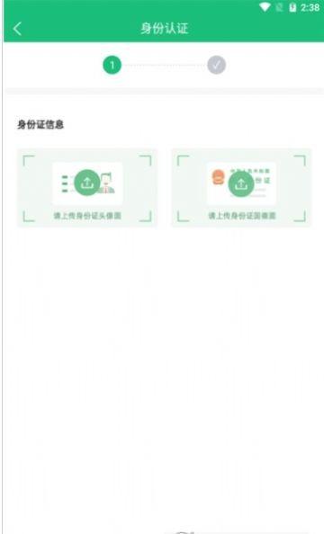 壹卡车物联app图2