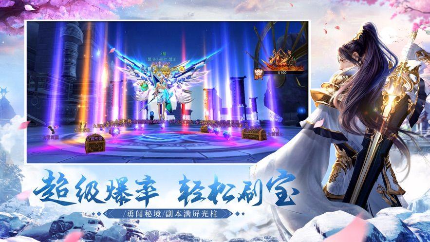 荒古仙皇官网版图3