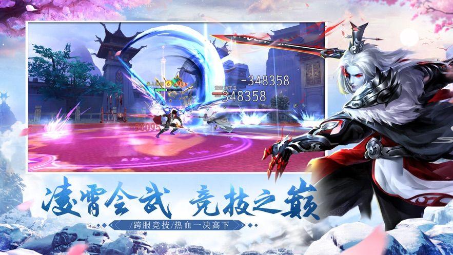 荒古仙皇手游正式官方版图片1
