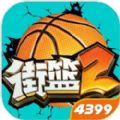 异界篮球游戏