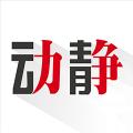 贵州广播电视台动静