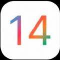 iOS14.7Beta1描述文件