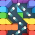 积木砖球爆炸游戏