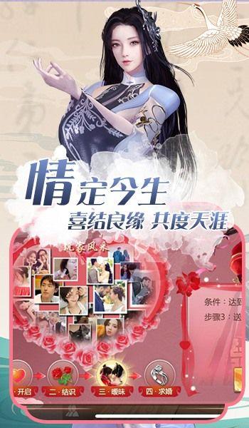 妙妙江湖录官方版图1