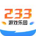 223小游戏免费下载正版