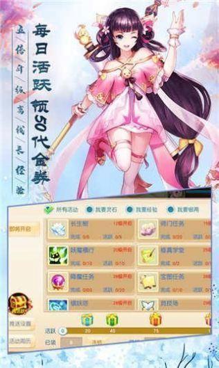大唐长安幻想官网版图1