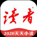 读者杂志app2021最新电子版免费下载