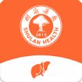 肝脏脂肪研究app