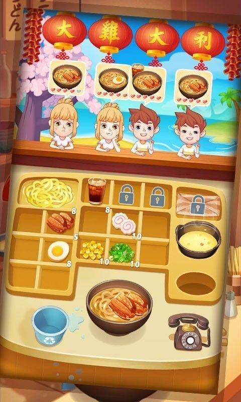 模拟美食小店红包版图1