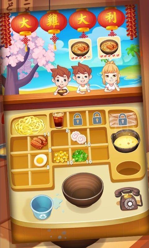 模拟美食小店红包版图2