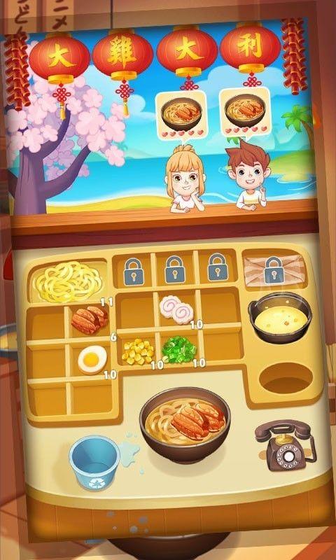 模拟美食小店红包版图3