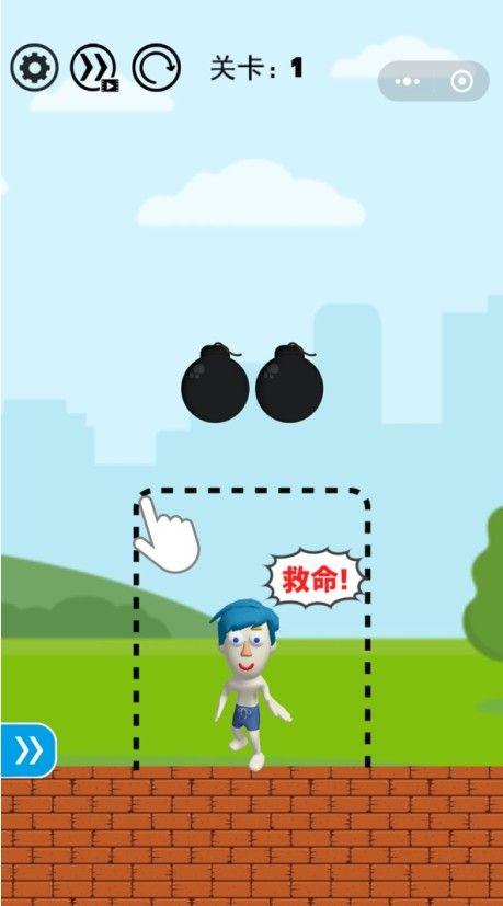 保护大表哥游戏官方版图片1